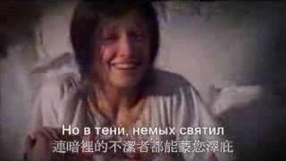 Vitas-I Ask All Saints