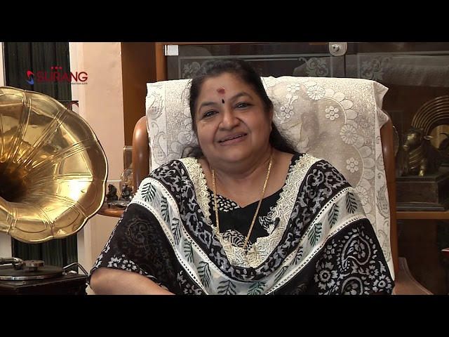 Chitra Singer