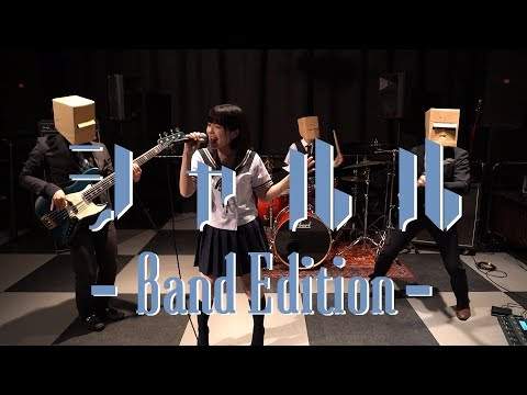 Charles [Balloon ft. Flower] -Band Cover-