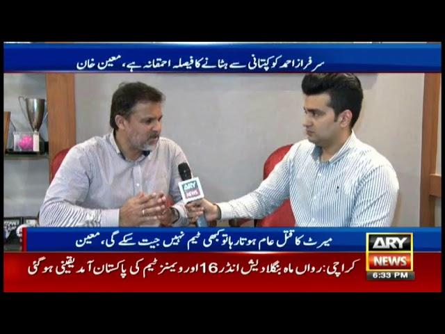 'Misbah, Waqar never liked Sarfraz Ahmed' says Moin Khan