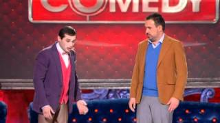 Comedy club и Наша Russia  - 16 марта!