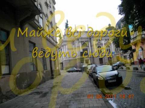 lviv.wmv