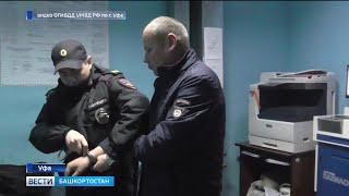 В Уфе арестовали на 10 суток сбившего школьника водителя такси
