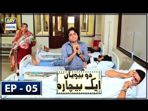 Do Biwiyan Ek Bechara Episode 5 - 22nd September 2018 - ARY Digital Drama thumbnail