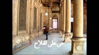 آذان الفجر أحمد صلاح المصري | Azan of Fajr By Ahmed Salah Almsry