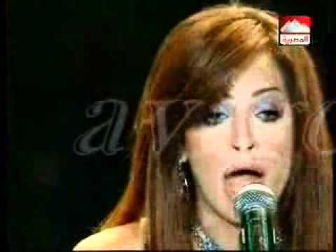 AMAL MAHER MOSH HAMNA3AK GRATUITEMENT