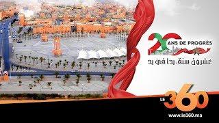 Le360.ma •20 ans de règne. EP12. Sahara: le développement contre l'immobilisme