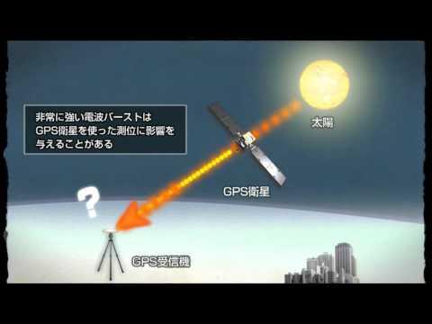 フレアやCMEのシグナル-太陽電波バースト