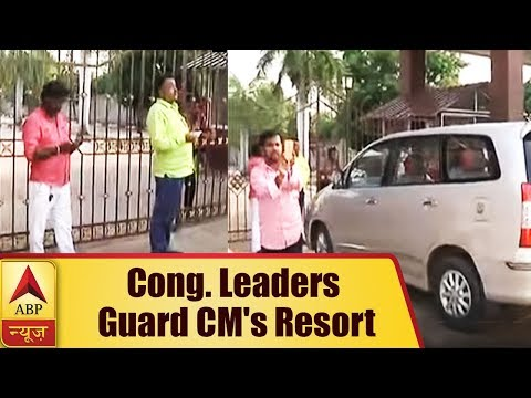 Bengaluru: Local Congress Leaders Guarding The Gate Of Eagleton Resort | ABP News