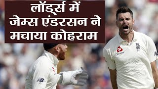 India Vs England 2nd Test: James Anderson completes 350 test wickets at English Soil |वनइंडिया हिंदी