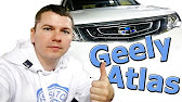 Обзор LADA Priora 2014 - YouTube