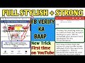 FACEBOOK  FULL VERIFY STYLES NAME ID NEW TRICK 2019 | FB BLOCK PROBLEM SOLVE | BY SHAHID TRICKER