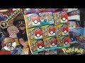Opening a FREE Mystery Power Box!! Free Pokemon Cards From Carl!! Wedefinitelyhaveto Wednesday #3