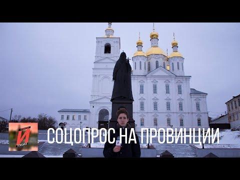 Законно ли выдвижение Владимира Путина на выборы 2018 года?