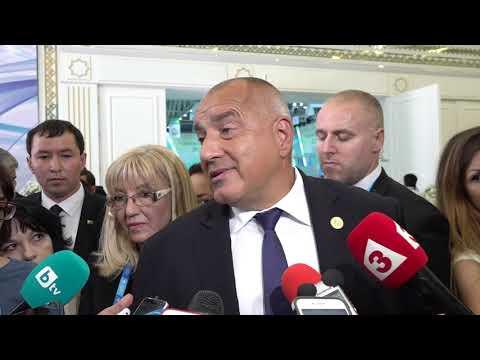 """Туркменистан разполага с големи газови находища и проявява интерес да захранва газовия хъб """"Балкан"""", но това може да стане само съвместно с руската страна, тъй като всички техни тръби към днешна дата минават през Русия. Утре имам среща с руския премиер Медведев и ще обсъдим дали не може да се направят суапови сделки."""