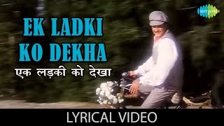 Ek Ladki ko dekha with Lyrics | एक लड़की को देखा गाने के बोल | 1942 Love Story | Anil Kapoor, Manisha
