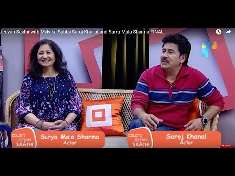 Jeevan Saathi with Malvika Subba | Saroj Khanal and Surya Mala Sharma