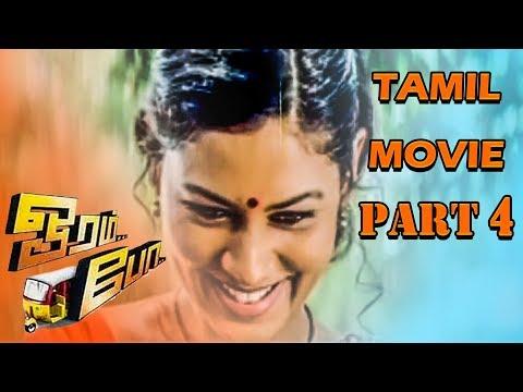Oram Po - Tamil Movie Part 4 | Arya | Pooja | G. V. Prakash Kumar