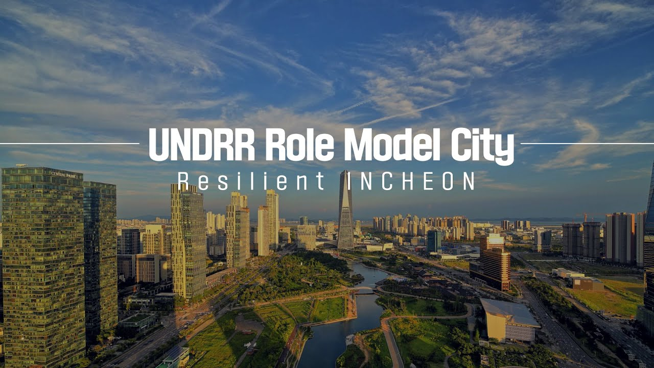Resilient Incheon(영문)