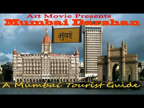 Mumbai Darshan - A Tourist Guide - Art Movie