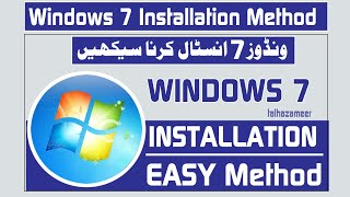 how to install windows 7 in urdu by syed talha zameer