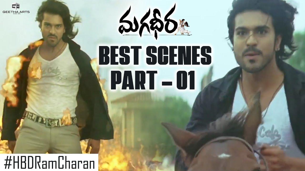 Download Best Scenes of Magadheera - 01 | Ram Charan, Kajal Aggarwal, Sri Hari | SS Rajamouli | #HBDRamCharan