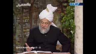 Tarjumatul Quran - Sura' al-Muminun [The Believers]: 1 - 28