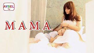 ПЕСНЯ ПРО МАМУ ДО СЛЕЗ Поздравление для МАМЫ в ДЕНЬ МАТЕРИ Подари эту песню своей МАМЕ