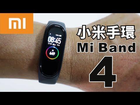 小米手環4 開箱功能介紹新功能解析Mi Band 4 [阿欽愛旅遊]