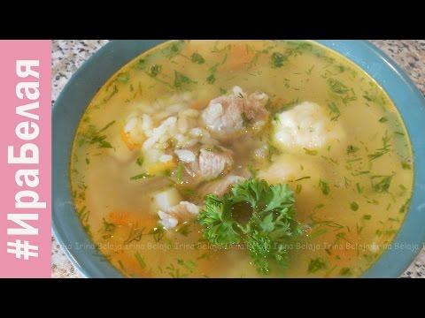 Вкусный суп с галушками рецепт с фото