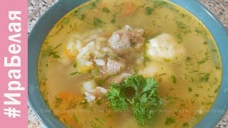 Простые рецепыты, суп с галушками.(Простые рецепты которые мы готовим дома. Сегодня приготовим очень вкусный суп с галушками! Рецепты домашне..., 2015-06-28T04:00:00.000Z)