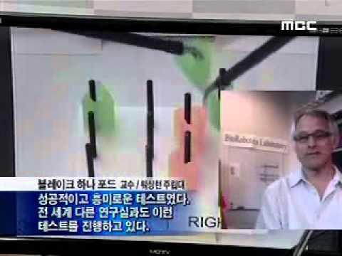 Korean news report on the 2009 Telerobotics Plugfest