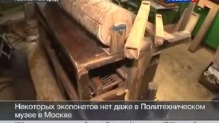 Старинные станки и инструменты(, 2014-05-13T16:36:37.000Z)