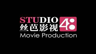 Download Video SNH48 GROUP 第四届偶像年度人气总决选(直播录像) MP3 3GP MP4