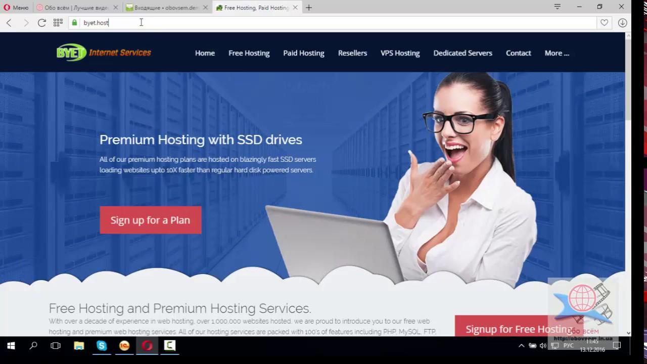 сервис создание сайтов