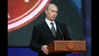 Путин проводит совет Чемпионата мира по футболу 2018 года