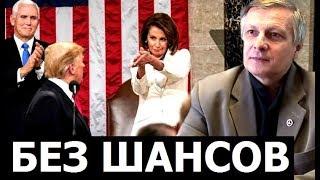 Почему элита США заведомо проиграла глобальной элите. Валерий Пякин.