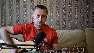 Армейская песня под гитару - Здравствуй, мой милый котенок