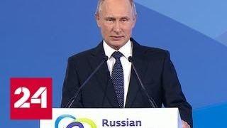Путин призвал нефтяные державы объединить усилия - Россия 24