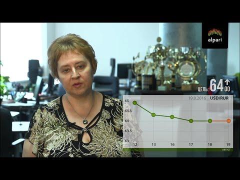 Рубль снизился к доллару на открытии