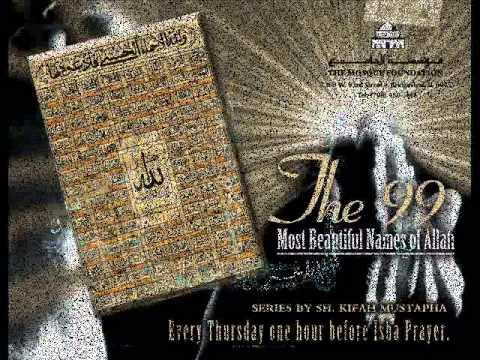 99 names of allah by sami yusuf