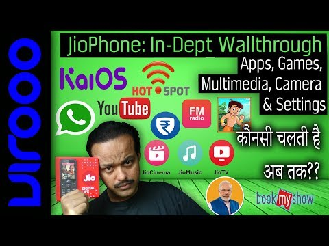 JioPhone: In-Depth Walkthrough, KaiOS, Apps, Games, Multimedia, Camera Quality & Settings, Part 2