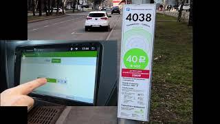 Оплата парковки через Navipilot DROID