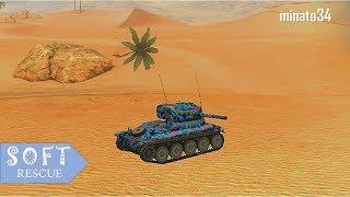 AMX 12 t: 3500 Damage , 6 Frags - WOT BLITZ -