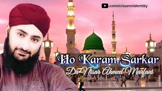 Ho Karam Sarkar Ab Tou - Dr Nisar Ahmed Marfani