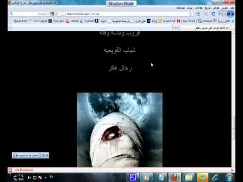 اختراق منتديات صوفية السودان من قبل مزيون هكر