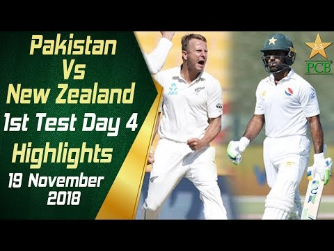 Pakistan Vs New Zealand | Highlights | 1st Test Day 4 | 19 November 2018 | PCB
