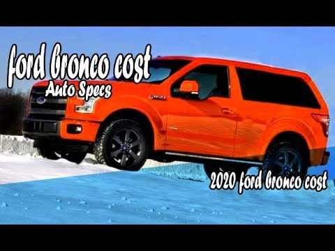 2020 ford bronco cost