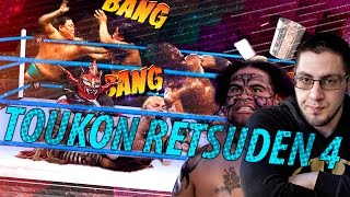 New Japan Pro Wrestling: Toukon Retsuden 4 на дримкаст [Japan Import]