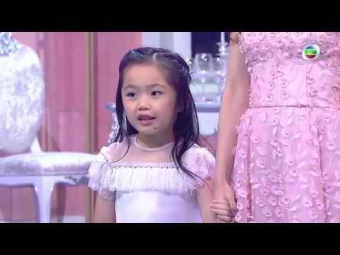 【big big channel大公司周年慶🎉】香港小� 、 Little Miss Hong Kong 😍